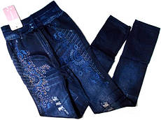 Лосины джинс на махре со стразами №132