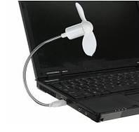 Гибкий компьютерный usb вентилятор , фото 1