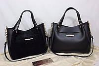 Женские модные замшевая и кожаная сумки, 2 варианта