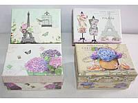 Коробка подарочная 5057-2
