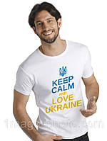 Футболка патріотична Keep calm and love Ukraine