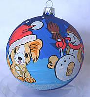 """Новогодний сувенир шар 100 мм """"Щенок со снеговиком"""""""