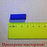 Пастель сухая мягкая MUNGYO 1/2 темно синяя