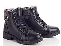 Высокие стильные ботинки женские на меху р(39-41)