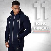 Японский спортивный мужской костюм Kiro tokao 137 т.синий-белый