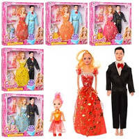 Кукольный набор семья