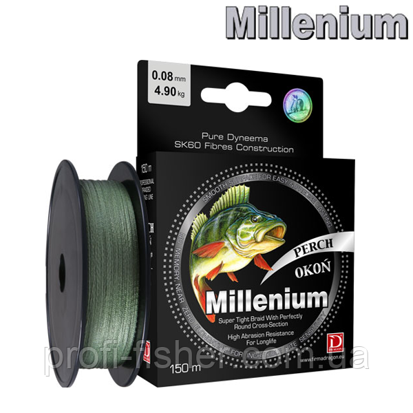 Шнур Dragon MILLENIUM Okon 150m 0.08mm/4.90kg зеленый