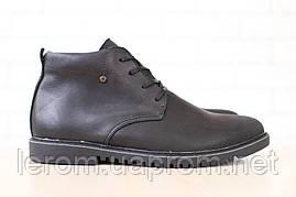 Ботинки стильные мужские демисезонные . Кожа натуральная