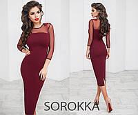 Вечернее платье крепдайвинг+сетка размер: 42,44,46,48,50,52,54