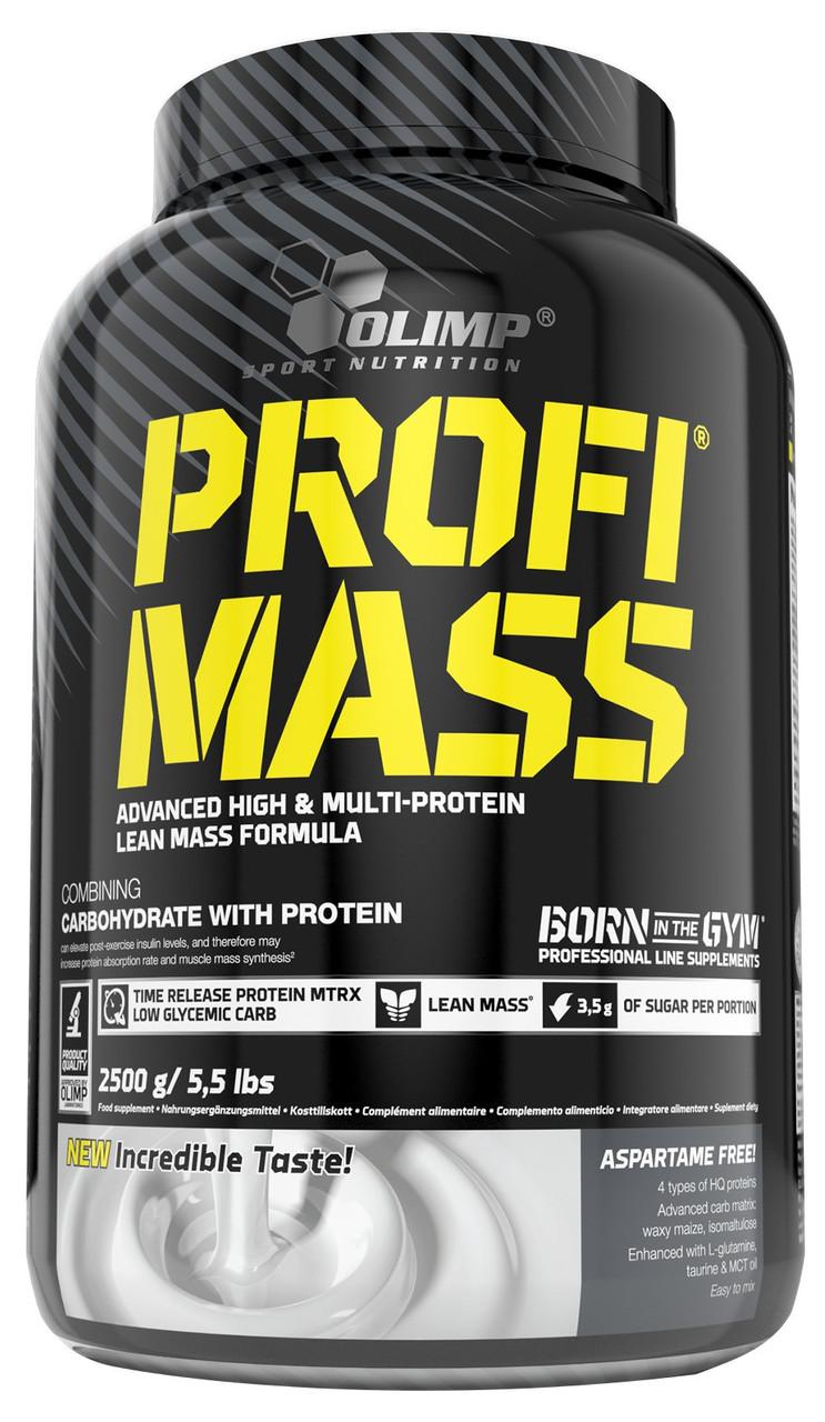 OLIMP Profi Mass 2,5 kg Олимп Профи Масс 2,5 кг