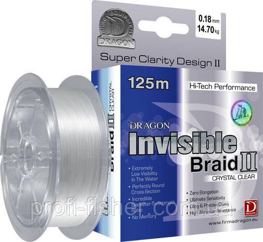Шнур Dragon  INVISIBLE Braid II 125m 0.08mm/5.05kg