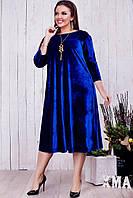Элегантное бархатное платье  батал