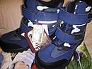 Термоботинки зимние Сапоги на мембране на мальчика 31 32 размеры Минус 20С, фото 3