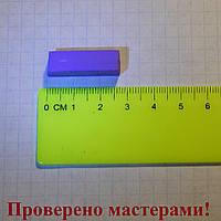 Пастель сухая мягкая MUNGYO 1/2 фиолетовая