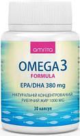 Омега 3 формула, рыбий жир для нервной системы 30 капсул