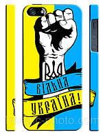 Украина чехол Вільна Україна для айфон 5