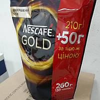 Кофе  Nescafe Gold 210+50г \  Нескафе Голд 260г