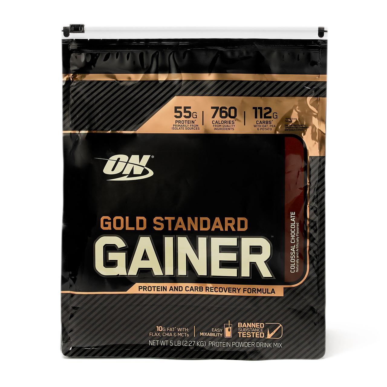 Optimum Nutrition Gold Standart Gainer 2,27 kg, Оптимум Голд Стандарт Гейнер