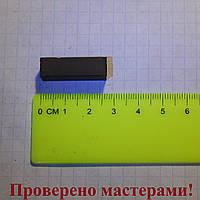 Пастель сухая мягкая MUNGYO 1/2, цвет: молочного шоколада