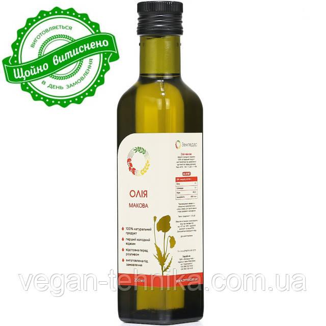 Маковое масло холодного отжима (сыродавленное)