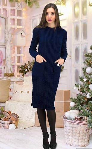 450771fa7cd Купити молодіжні В язані плаття жіночі по приємній ціні від Kivi