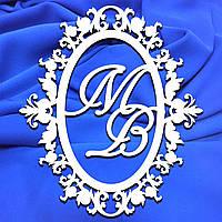 Монограмма, свадебный герб, вензель, свадебная монограмма, семейный герб, 2