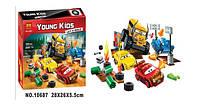 "Конструктор Bela CARS 10687 (Аналог LEGO Juniors ""Сумасшедшая восьмерка""(Артикул: 10744), фото 1"