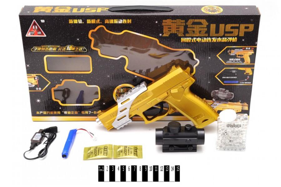 Детский пистолет стреляющий водяными шариками НD15-2, орбиз