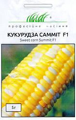 Семена кукурузы Саммит F1 5 г, Dorsing Seeds