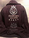 Халат с вышивкой именной, фото 8