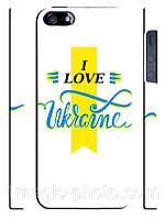 Украина чехол I LOVE Ukraine на айфон 5