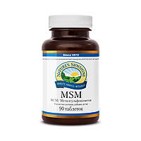 Источник серы (МСМ) – метилсульфонилметан.