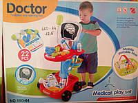 Детский набор Доктора для мальчиков 660-44