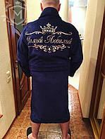 Махровый халат с именной вышивкой синий