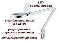 Лампа-лупа для наращивания ресниц 6023 LED,9W с регулировкой яркости, Теплый/ Холодный свет с креплением
