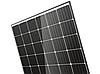Сонячна батарея Trina Solar, модель - TSM-DD05A.08(II) 295W