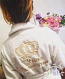 Халат с вышивкой именной белый, фото 6