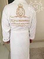 Махровый халат с именной вышивкой белый