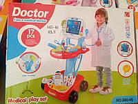 Игровой набор докторская тележка, 660-46