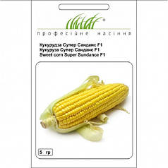 Семена кукурузы Санданс F1 5 г, Tezier