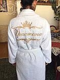 Махровий халат з написом на замовлення, фото 6