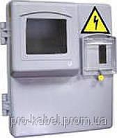 Коробка під лічильник 220Вт (бокс герметичний ДИМБОР 1ф, КДЕ-1(20шт)