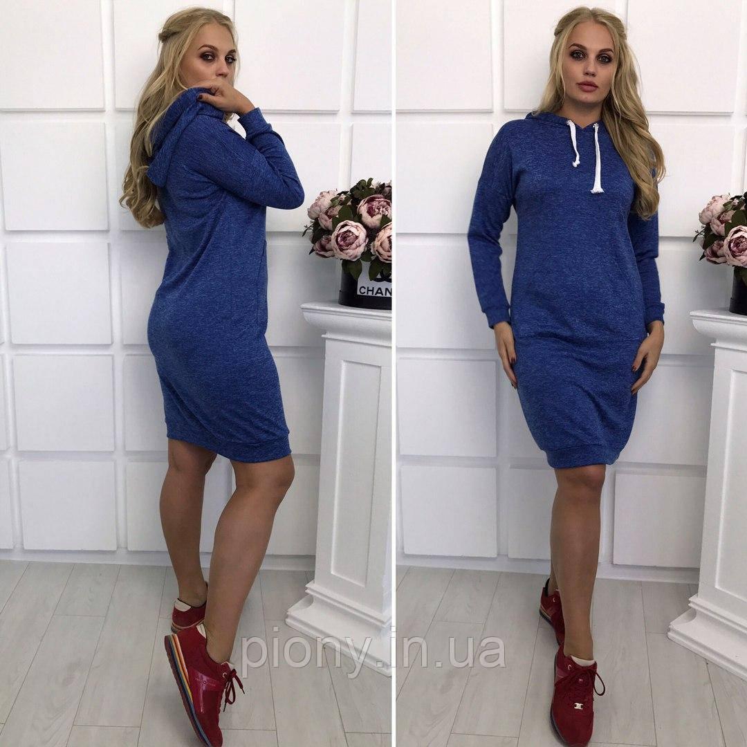 Женское Платье спортивного кроя БАТАЛ