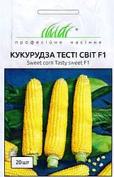 Семена кукурузы Тести Свит F1 20 шт, Wing Seed