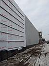 Проектирование промышленных зданий и сооружений, фото 2