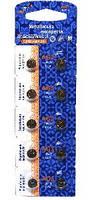 Батарейка лужна AG3.LR41.BP10 (10 в блистері) (ціна за блістер/10 шт) АсКО