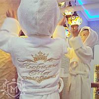 Детский махровый халат с именной вышивкой