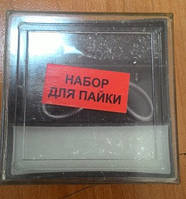 Набори для пайки (12шт/уп.) (600)