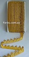 """Желтая с золотом тесьма""""корона""""(ширина 2.7см)1 упаковка-20ярдов"""
