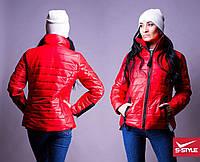 """Женская куртка на молнии с карманами """"Лэтуаль"""" размер 42,44,46,48"""